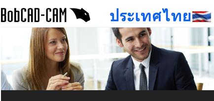 Thai_BobCAD